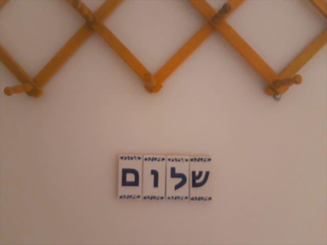 Holiday Studio Tel Aviv Sweet & Trendy