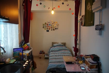 Nice and convenient studio in West district - Hong Kong - Appartement