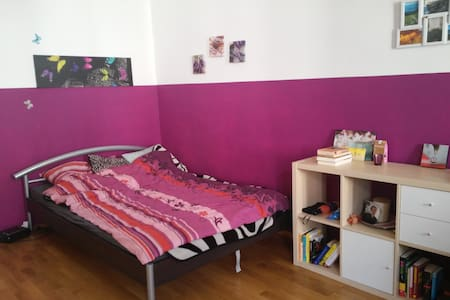 Zimmer in WG - Linz - Wohnung
