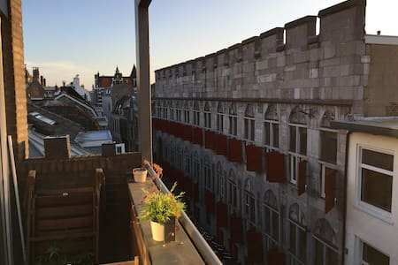 Private apartment in the very center of Utrecht! - Utrecht - Lakás