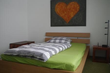 *Eine gemütliche & ruhige Atmosphäre* - Аугсбург