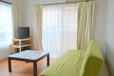12min by train & 6min walk from Shinjuku freeWifi - Nakano-ku - Appartement