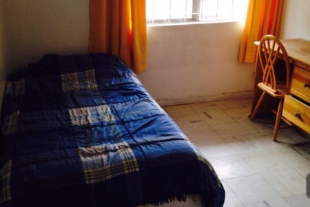 Rento habitaciones, Coapa, sur CDMX - Ciudad de México