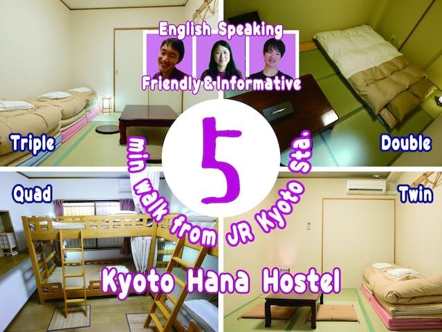 【JR京都駅徒歩5分】老舗ホステルの男女共用ドミトリー(8人部屋)♪