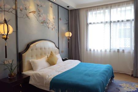 南岳衡山新中式新民宿三室二厅(可做饭)