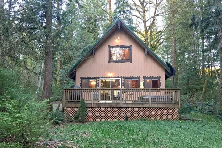 Glacier Holiday Cabin or bungalow BL (Phone number hidden by Airbnb) .