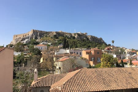 Best views of Athens *New* - Plaka - Appartement