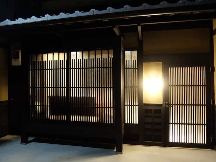 Reikaku Yasaka | Gion | Historical Machiya