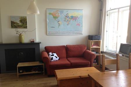 Cosy Studio City Center Maastricht - Maastricht - Wohnung