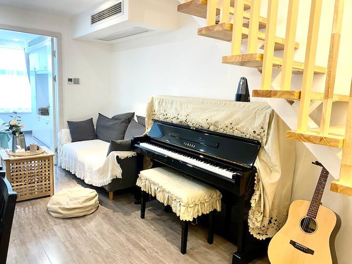欢迎入住小猫的家【苏州市中心钢琴房】市中心高级loft,地铁无缝衔接哦。