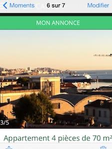 magnifique appartement vu sur la mer - Marseille - Apartment