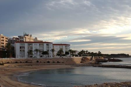 Apartamento frente a la playa - L'Ametlla de Mar