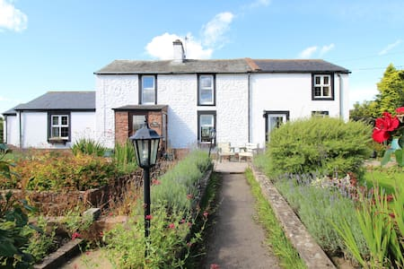 Carlisle/lake district area b&b stunning views. - Cotehill, Carlisle  - Wikt i opierunek