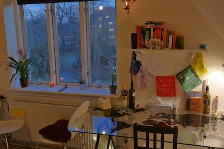 Private cozy room in a shared house :) - Roskilde