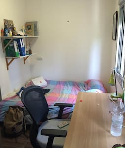 Cozy Room 7 minutes walk from the Technion gate - 海法