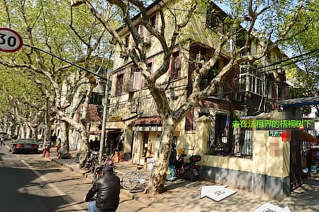 French Concession,Classic Shikumen House,True SH - Shanghai