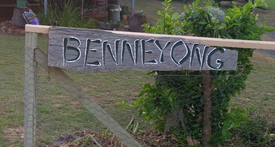 Benneyong - Quiet and peaceful