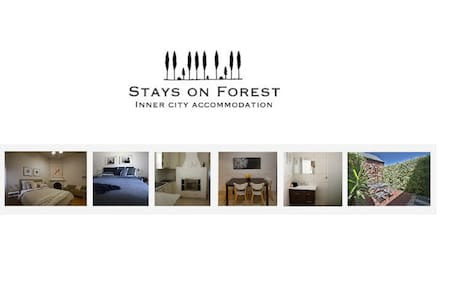 Stays on Forest - Talo