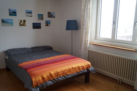 Beautiful room in a house with garden - Zürich - Rumah