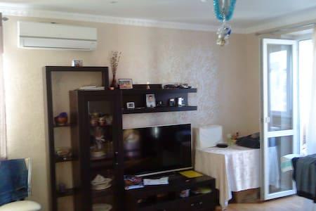 Супер евро-квартира с wi-fi - Rostov - Altro
