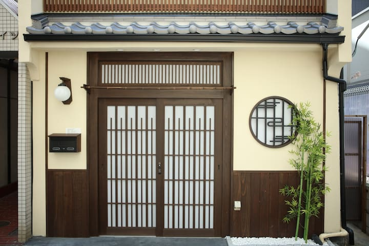 Ryukou-kaku Namba 8min/Nihonnbashi 3min FamilyType