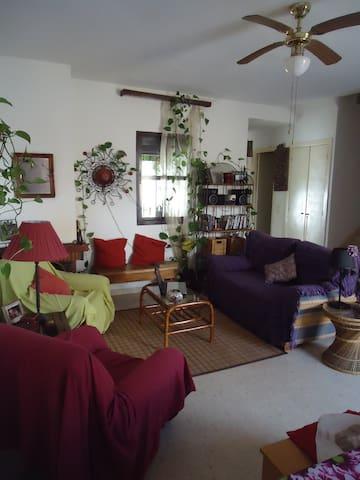 Habitación acogedora en casa rural - Alájar - Huis