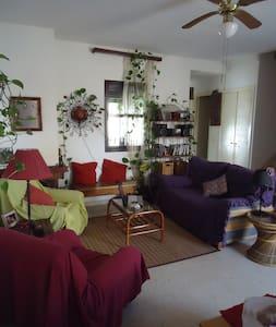 Habitación acogedora en casa rural - Alájar