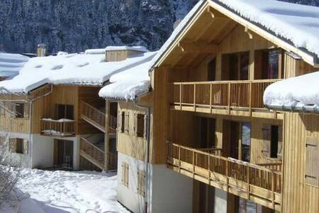 Appartement 4P 3Vallées SPA Sauna - Apartment
