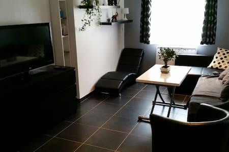 Bel appartement à 30 min de Paris - Triel-sur-Seine - 公寓