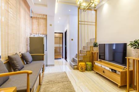 北京路地铁口空中花园安静独立单间 - Guangzhou - House