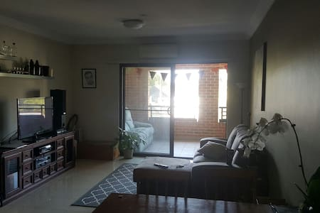 Modern room in bright and spacious house! - Annandale - Διαμέρισμα