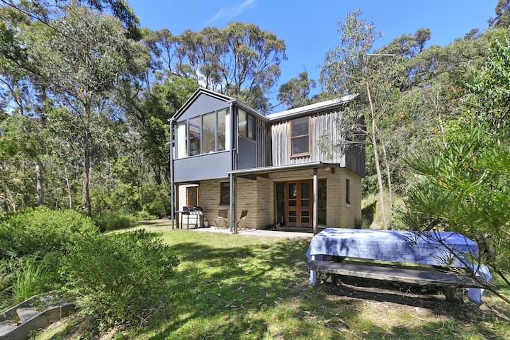 """Bluegum"" at King Parrot Cottages"