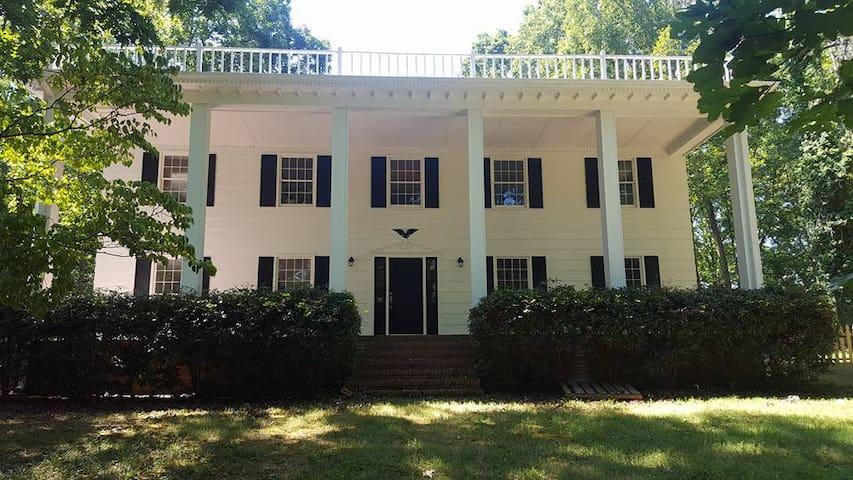 Beautiful Plantation Style Home on 1+ Acres!!!