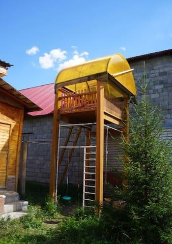 Уютный дом для семейного отдыха