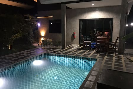Baan san Sabai Private pool garden villa M