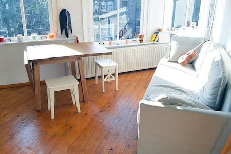 Lovely apartment @ perfect spot - Amsterdam