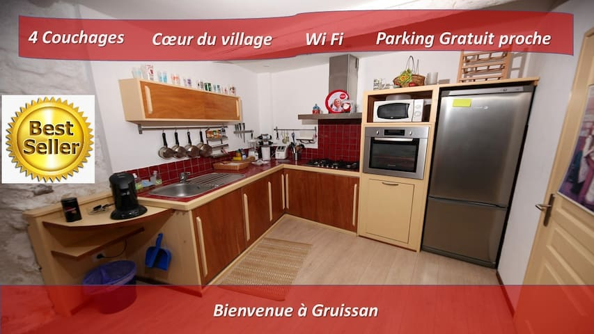 ♥♥ Maisonette cœur du village ♥♥