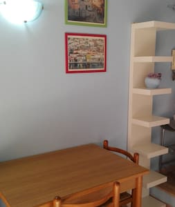 One room apartement in the heart of Catania - Catania - Appartamento