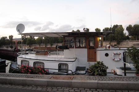 Cosy houseboat in the centre of Paris - Parigi