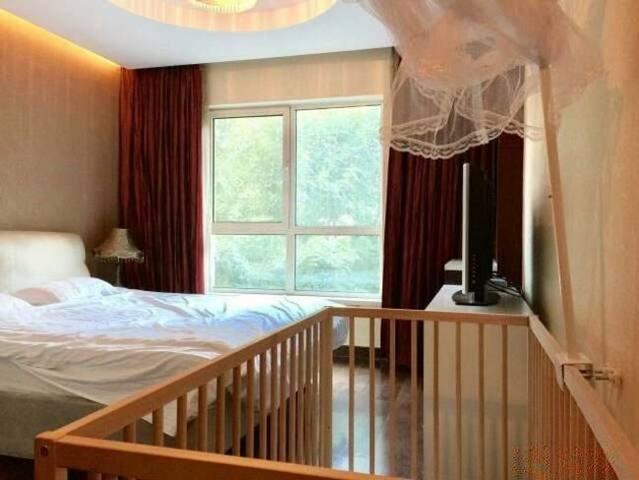 两室一厅次卧出租 - Beijing - Appartement