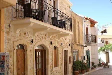 Selene Boutique Spa Apartment, Villa Kamares