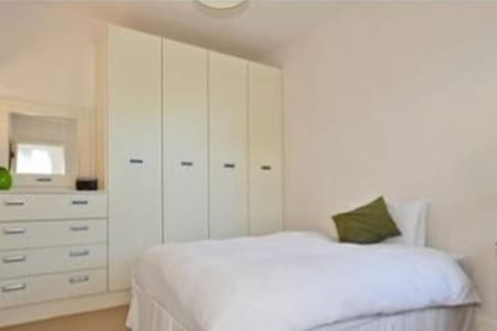 Centrally located apartment - Galway - Apartmen