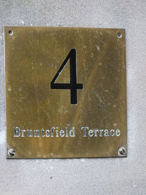 Welcome to 4 Bruntsfield Terrace, directly beside and overlooking the world famous Bruntsfield Links park (ancient golf course)