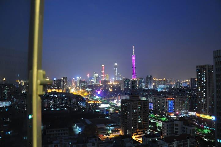 给你一个五星级的家,大床房 - Guangzhou - Leilighet
