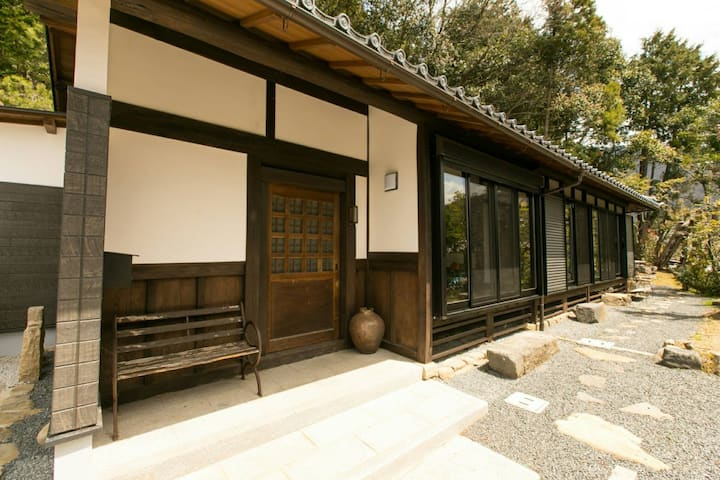 Traditional/modern Kyoto Paradise in quiet area!
