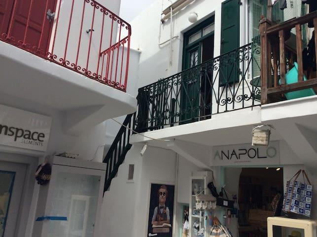 Tsillis Apartment Mykonos Town Center