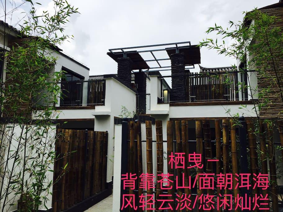 小院子的外观 楼体由青翠的竹子包围 围墙是一根根大竹筒