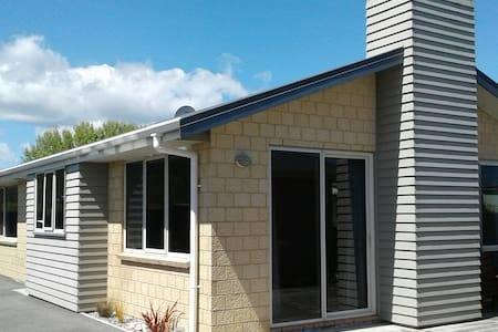Spacious Holiday Apartment (30 mins from Hokitika) - Greymouth - Appartement