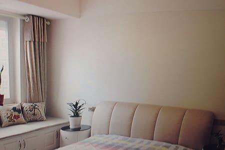 Independent warm bed - Dům