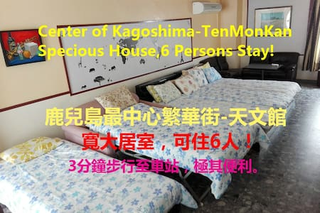 Center of Kagoshima 4F--TenMonKan, Stay 6 persons!